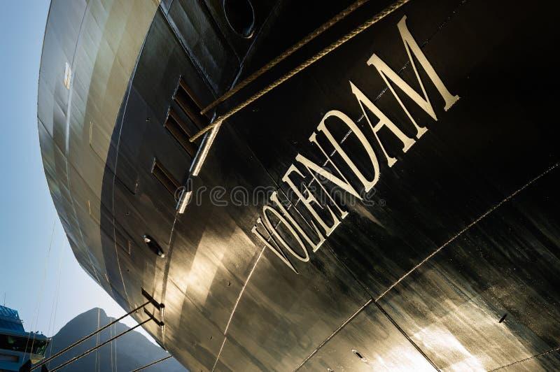 sept 15, 2018 - Skagway, AK: Lado de porto do detalhe da casca do navio de cruzeiros de Volendam imagens de stock royalty free