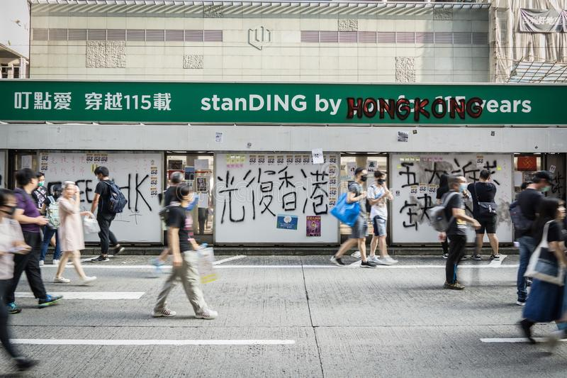 Hong Kong demonstration 2019 with slogan `Liberate Hong Kong`. In September 2019, demonstrations are still happen in Hong Kong every week to against government royalty free stock photos