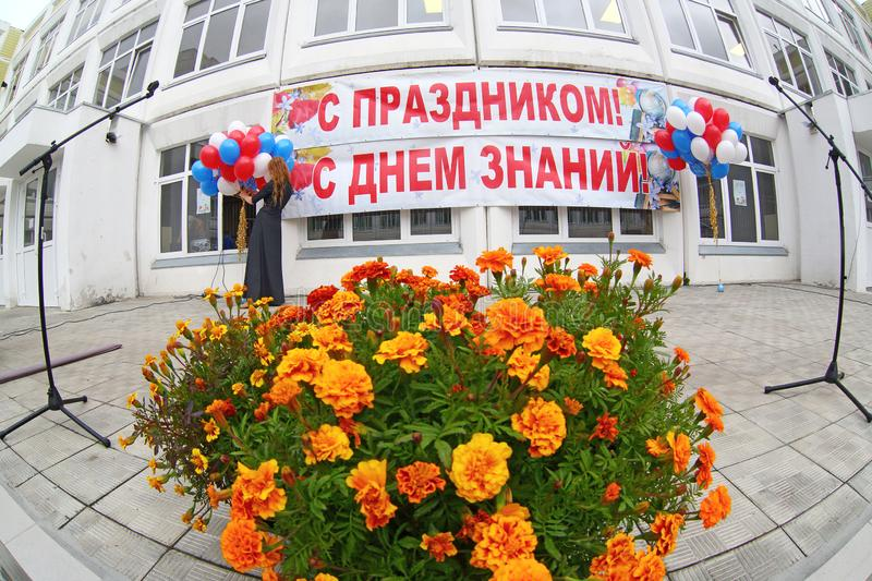 September 1, 2015, Moscow. School building. On the building, the inscription stock photo