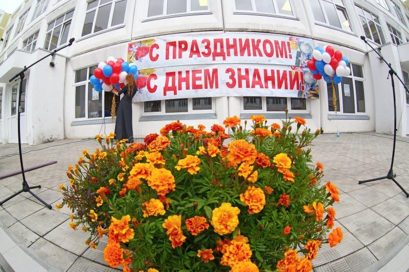 September 1, 2015, Moskva byggande tecknad hand isolerad skolavektorwhite På byggnaden inskriften arkivfoto