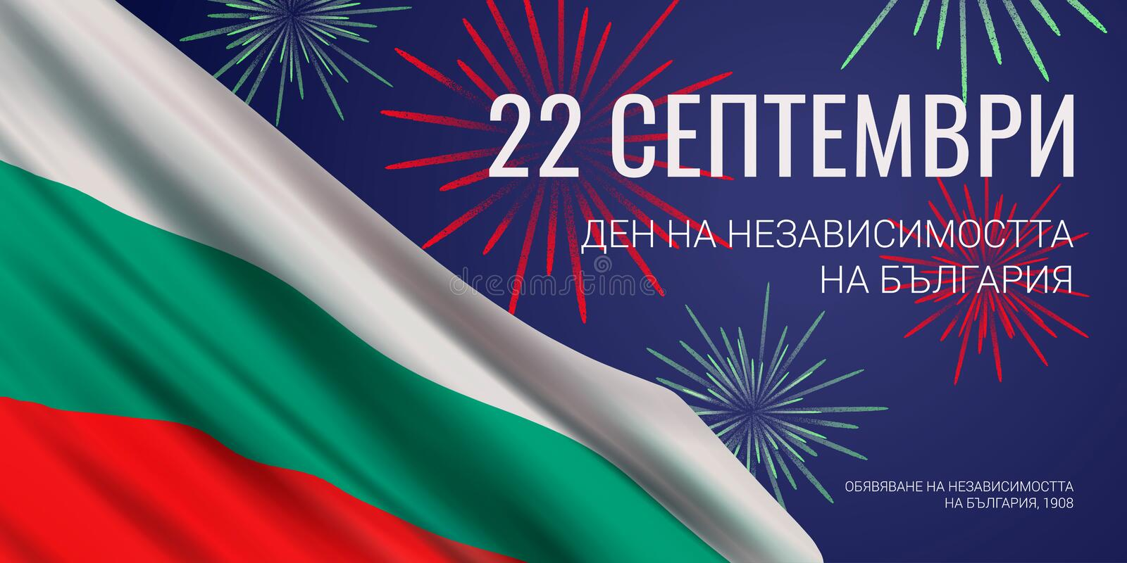 September 22nd. Independence Day of Bulgaria. Vector banner design template. Vector banner design template with flag of Bulgaria, fireworks, and text on blue vector illustration