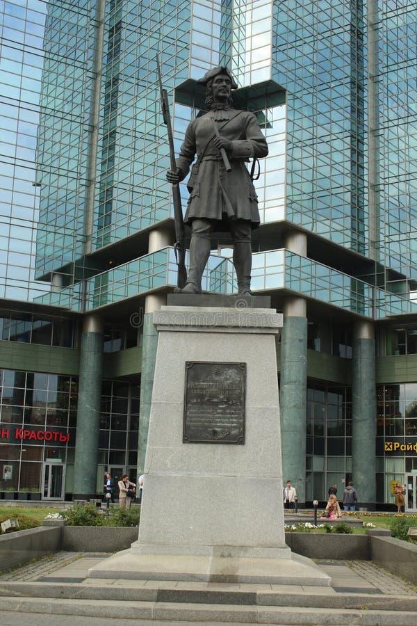 September 2018 Ryssland moscow Basmany omr?de monument royaltyfri bild