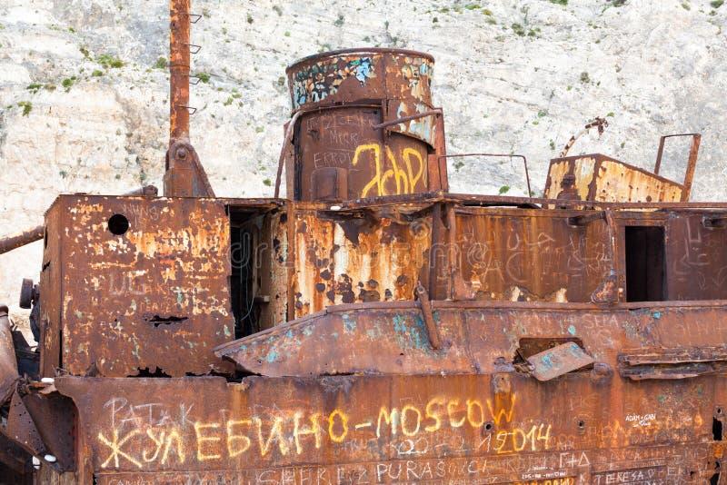 September, 7th, 2015, Zakynthos, Greece. Navaggio beach view. Shipwreck details. September, 7th, 2015, Zakynthos, Greece. Navaggio beach view with Shipwreck stock photos