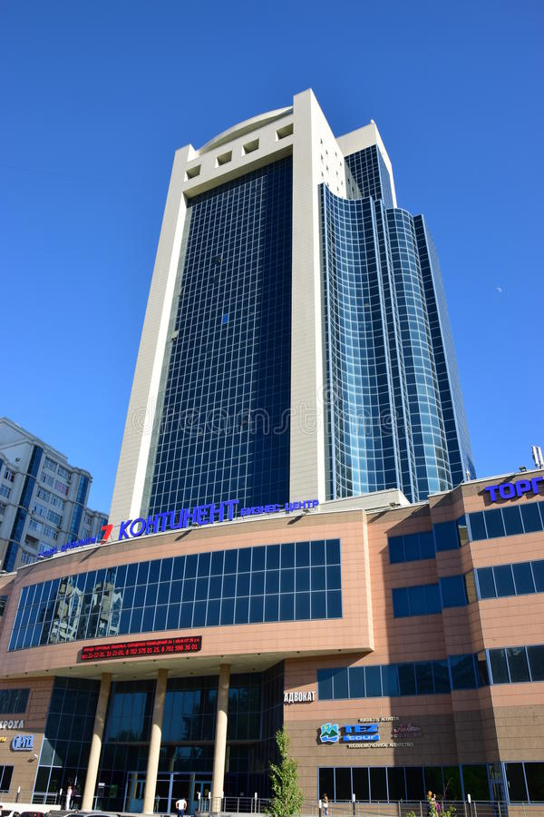 SEPTIÈME CONTINENT appelé par bâtiment à Astana photos libres de droits