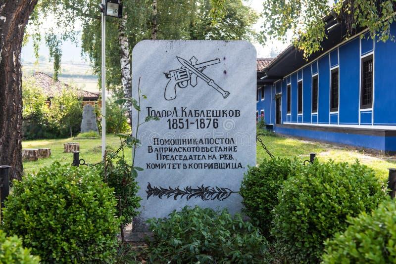 Sepulcro de Todor Kableshkov, revolucionario búlgaro imagenes de archivo