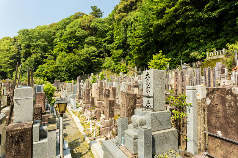 Sepulcros budistas Chion-en las lápidas mortuorias de Kyoto del templo imagen de archivo libre de regalías