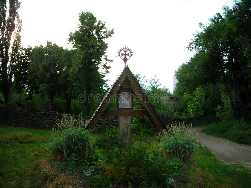 Sepultura antiga do cossaco Lugar histórico fotos de stock royalty free