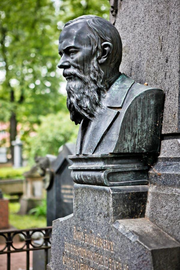 A sepultura de Fyodor Dostoyevsky em St Petersburg fotos de stock royalty free