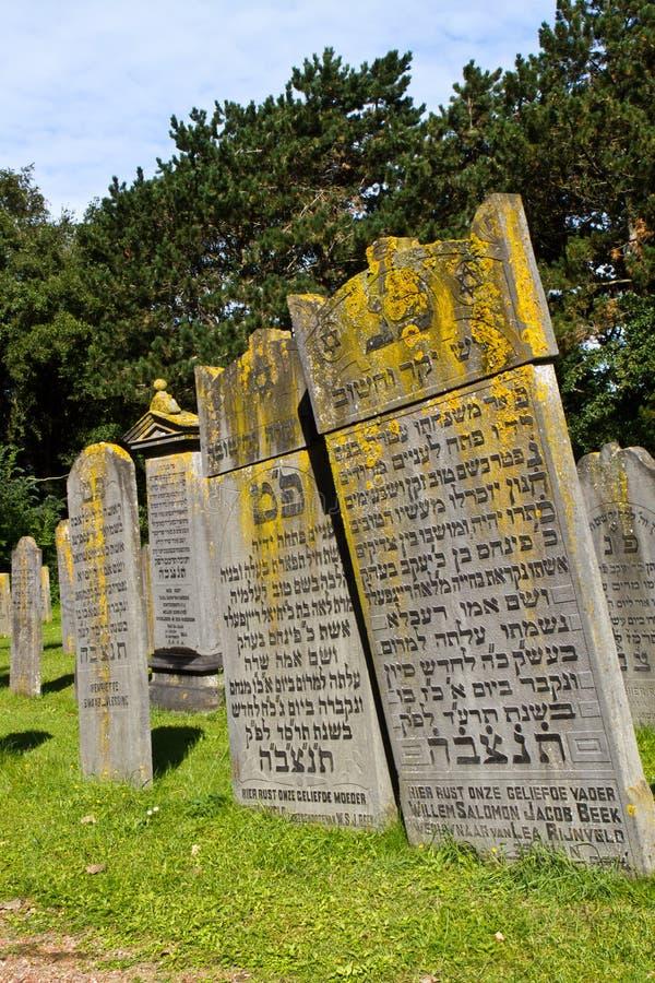 Sepulturas judaicas velhas imagem de stock