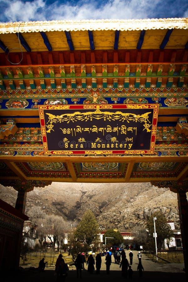 Sera Monastery entrance, Lhasa, Tibet. The Sera Monastery entrance, home of the Debating Monks, Lhasa, Tibet royalty free stock photography