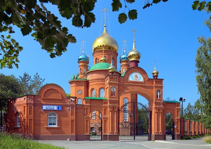 Seraphim d'?glise de Sarov ? Iekaterinbourg, Russie image stock