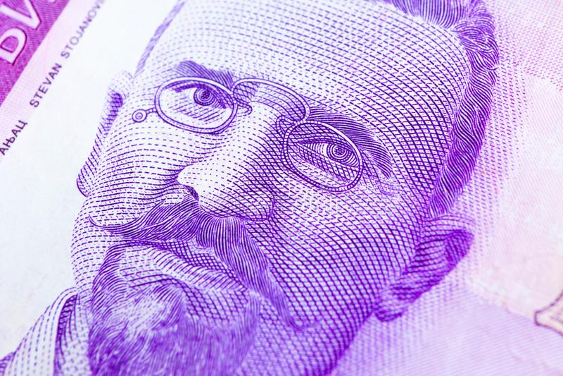 Serb 50 dinar valutasedel, slut upp Serbien pengar RSD c arkivfoto