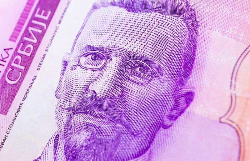 Serb 50 dinar valutasedel, slut upp Serbien pengar RSD c arkivfoton