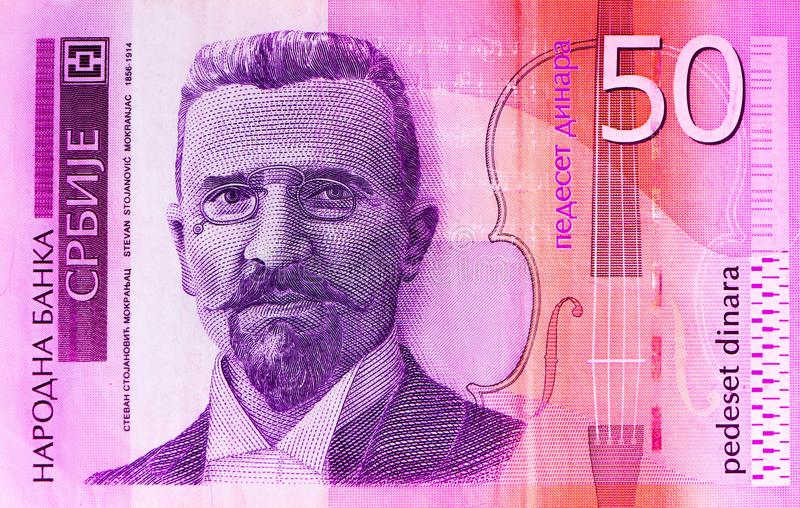 Serb 50 dinar valutasedel, slut upp Serbien pengar RSD c royaltyfri fotografi
