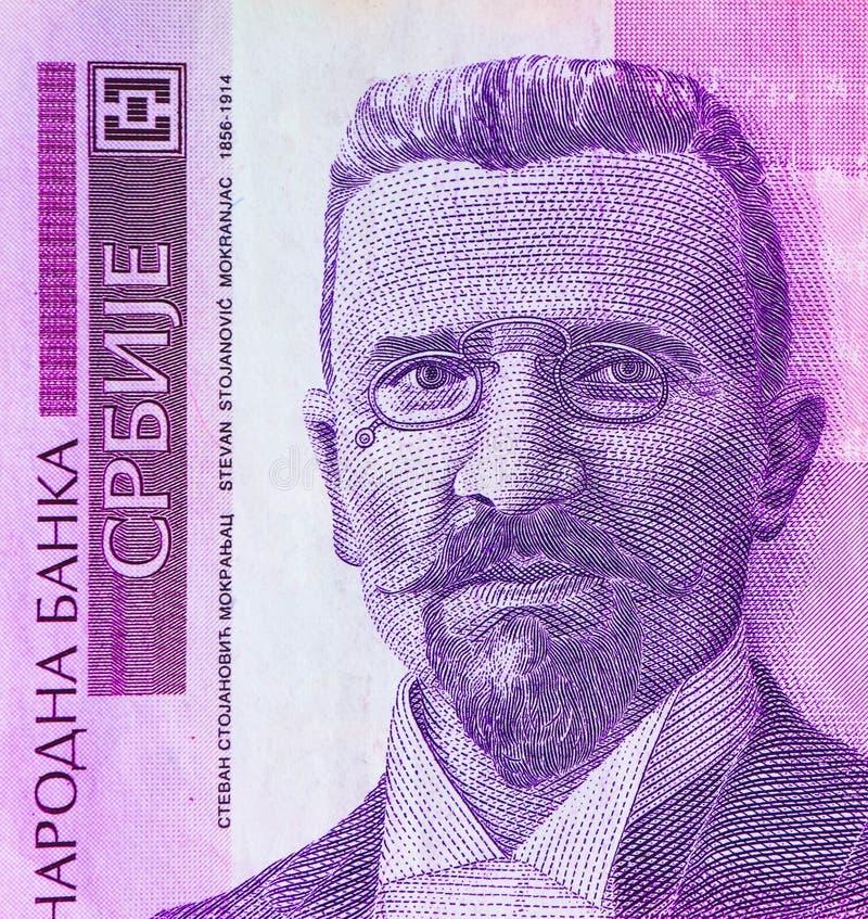 Serb 50 dinar valutasedel, slut upp Serbien pengar RSD c royaltyfria bilder