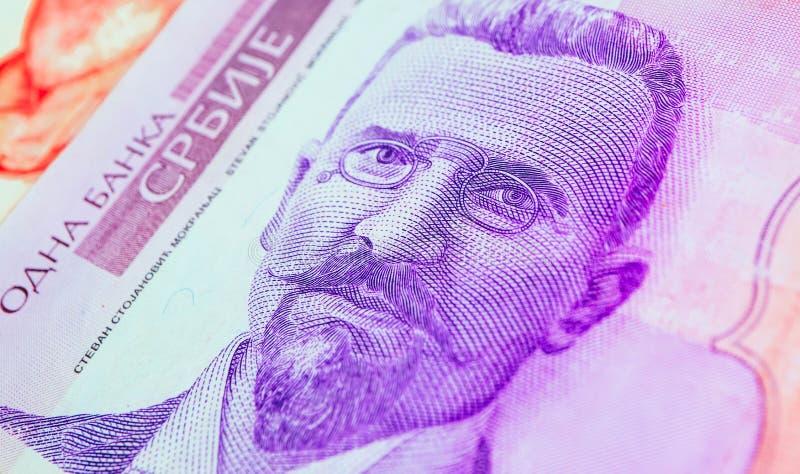 Serb 50 dinar valutasedel, slut upp Serbien pengar RSD c fotografering för bildbyråer