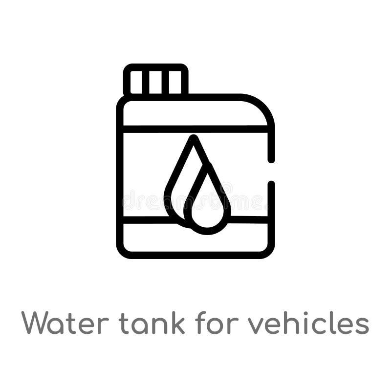serbatoio di acqua del profilo per l'icona di vettore dei veicoli linea semplice nera isolata illustrazione dell'elemento dal con illustrazione di stock