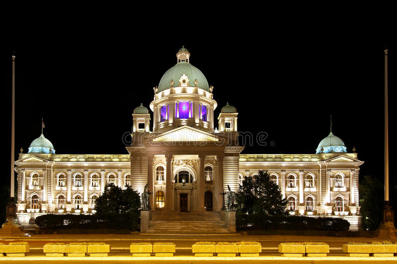 Serbia Parliament royalty free stock photography