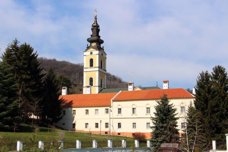 Serbischer heiliger Berg lizenzfreie stockfotografie