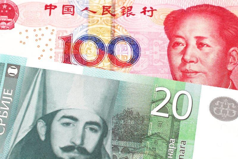 Serbiska pengar med en kinesisk renminbi yuananmärkning royaltyfri fotografi