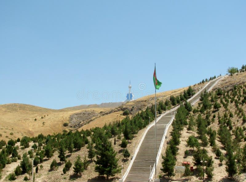 Serdar Health Path im Tal innerhalb des Kopet Dag Mountains ashgabat Turkmenistan stockbild