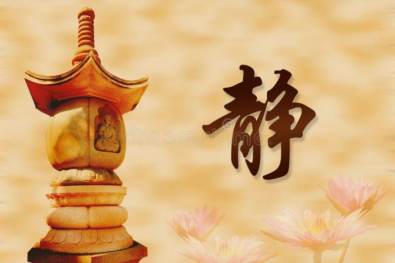 Serenidade budista imagem de stock royalty free