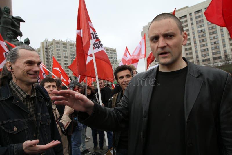 Sergei Udaltsov imagens de stock