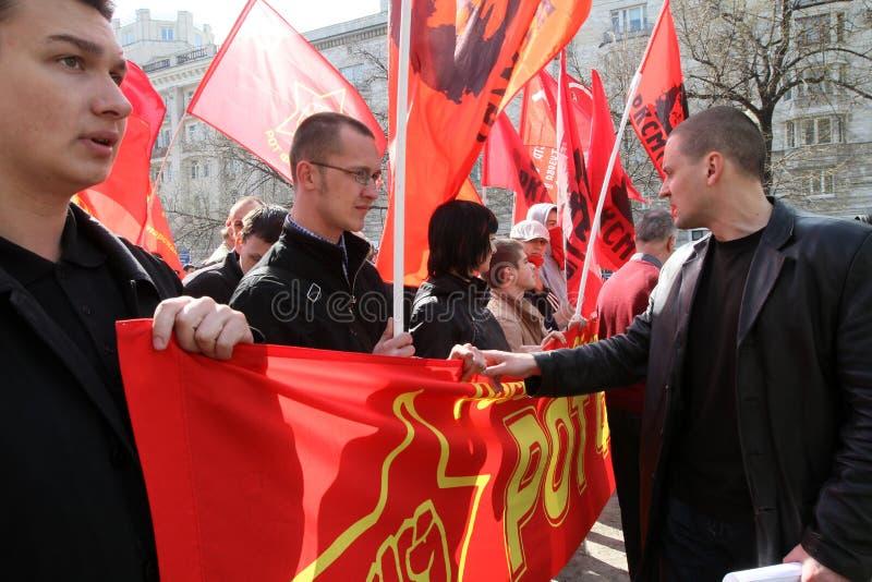 Sergei Udaltsov imagens de stock royalty free