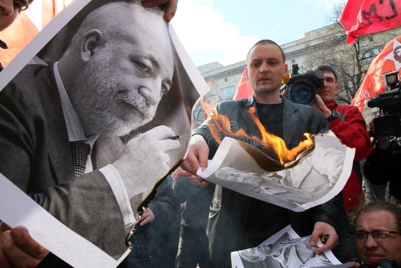 Sergei Udaltsov - líder da parte dianteira esquerda imagem de stock royalty free