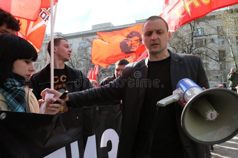 Sergei Udaltsov - líder do   imagem de stock
