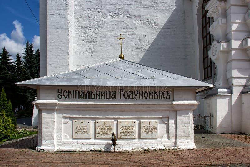 SERGIEV POSAD, RÚSSIA - 27 de julho de 2019: O túmulo de Boris Godunov Trindade-St santamente Sergius Lavra, Sergiev Posad, R?ssi imagem de stock royalty free