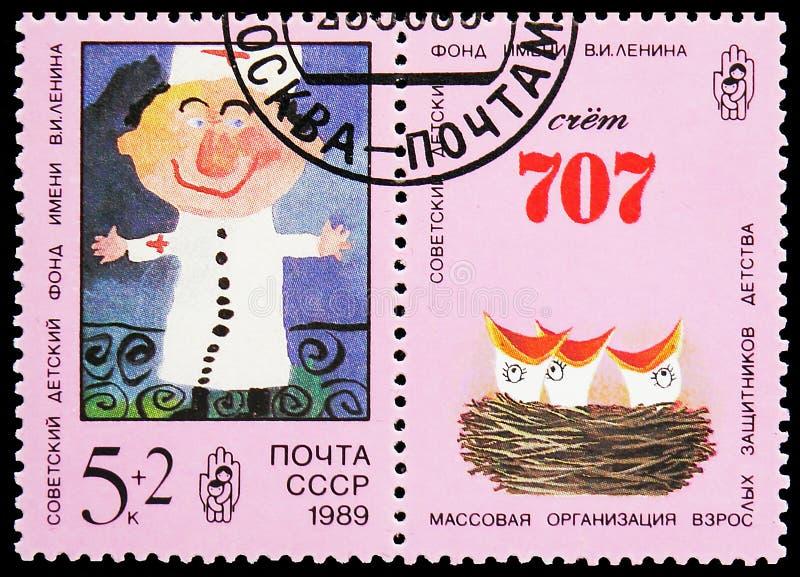 serie医生和巢,列宁儿童的资金,大约1989年 库存图片