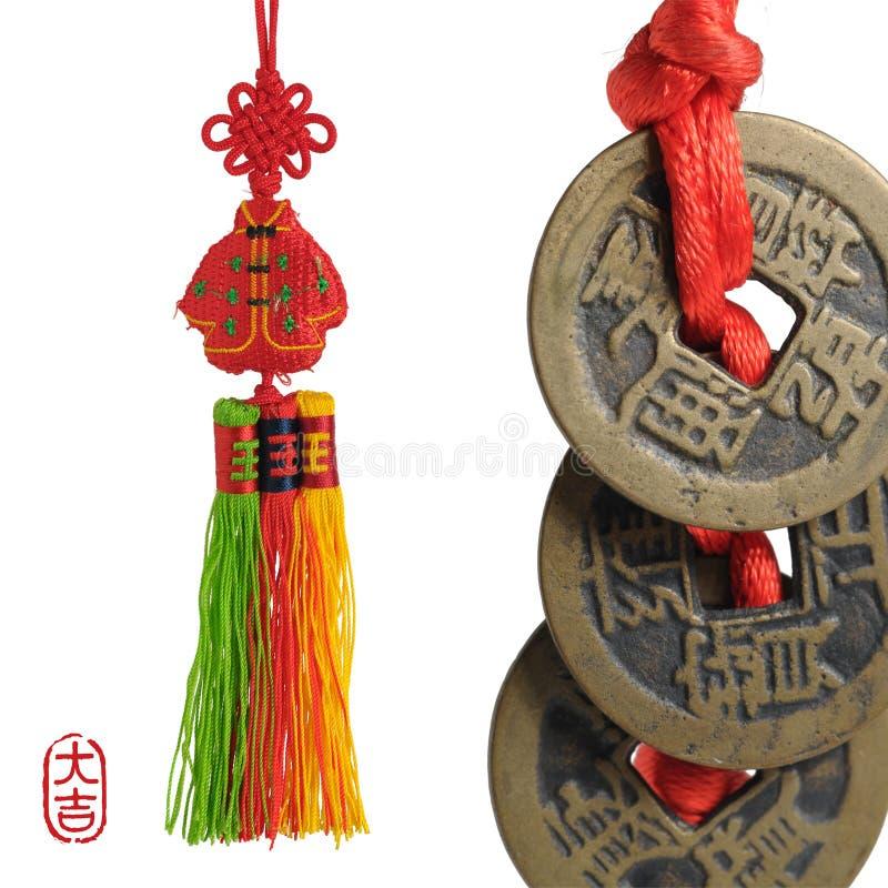 Serie china del Año Nuevo imagen de archivo libre de regalías