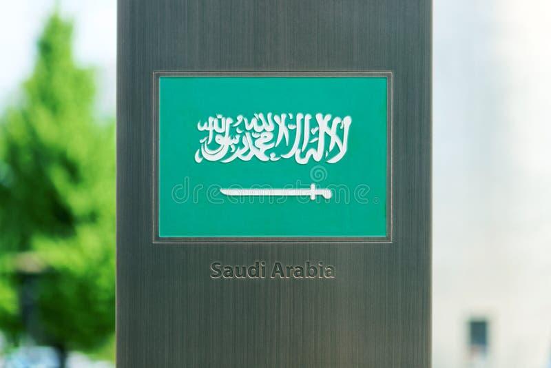 Serie flaga państowowa na metalu słupie - Arabia Saudyjska fotografia royalty free
