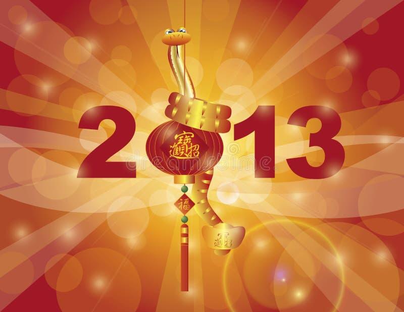 Serpent chinois de l'an neuf 2013 sur la lanterne illustration libre de droits