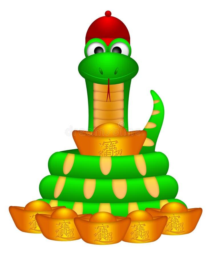 Serpent chinois mignon d'an neuf avec de l'argent d'or illustration de vecteur