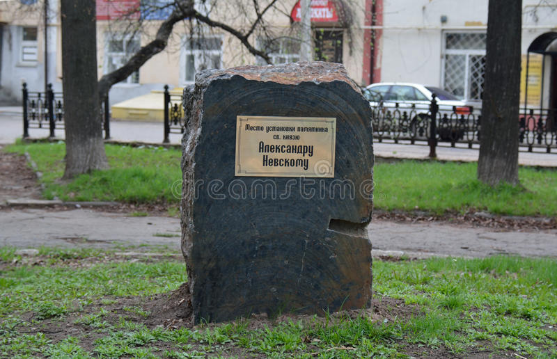 SERPUKHOV-/RUSSIANFEDERATION - MAJ 03 2015: minnes- sten som är hängiven till prinsen Alexander arkivbilder