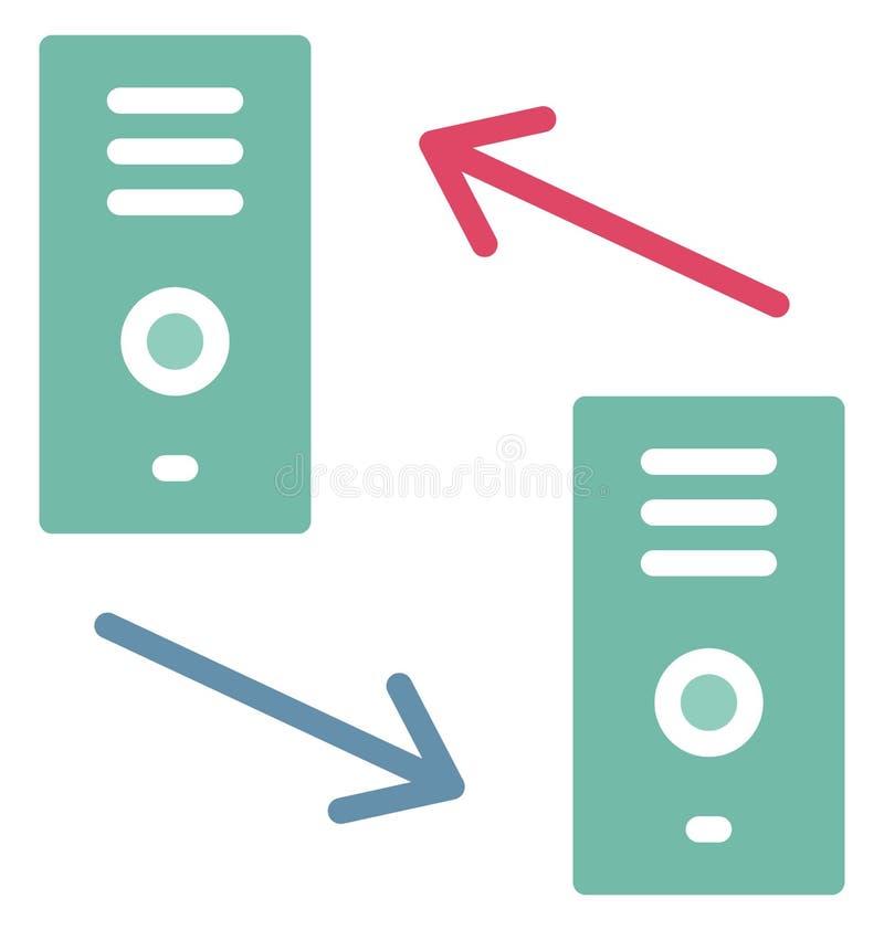 Serveraktien isolerade vektorsymbolen som kan lätt ändra eller redigera vektor illustrationer