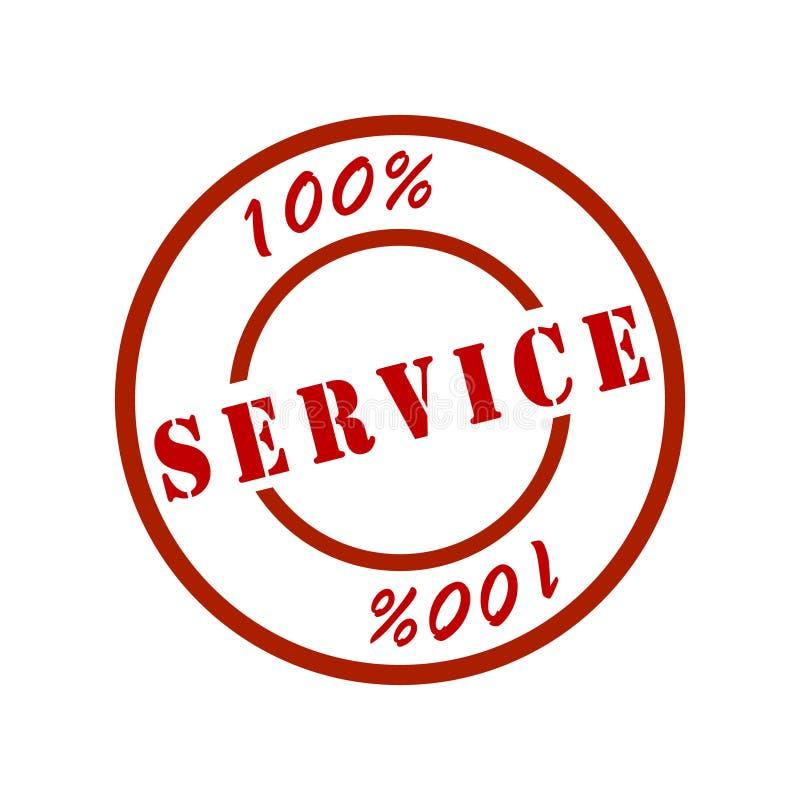 Service d'estampille illustration de vecteur