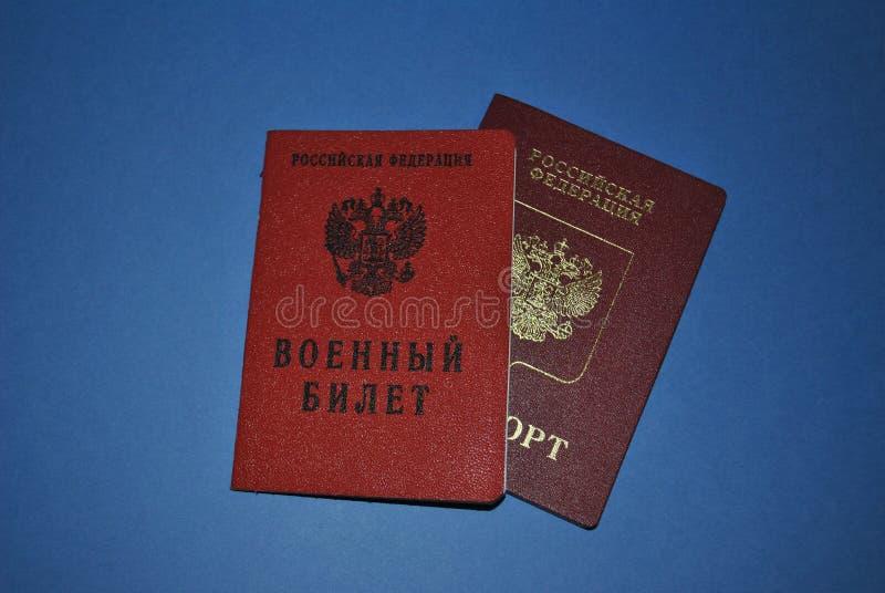 Service militaire en Russie photos stock