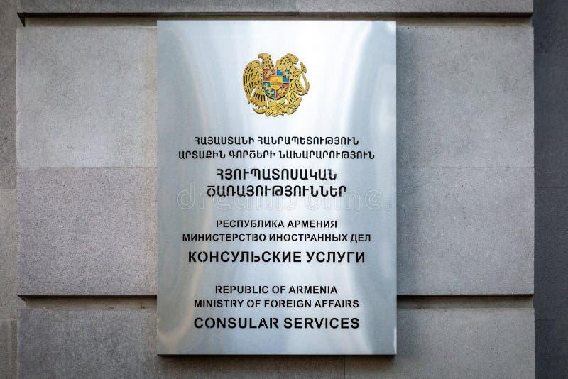 Services consulaires de la république d'Arménie photo libre de droits