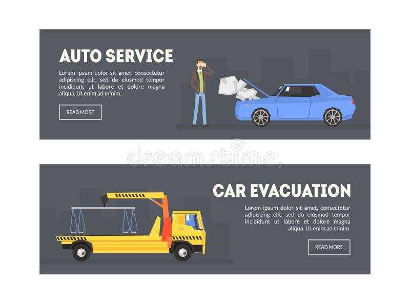 Servicio auto, plantilla de la página del aterrizaje de la evacuación del coche, estación de la reparación, servicio en línea de  libre illustration