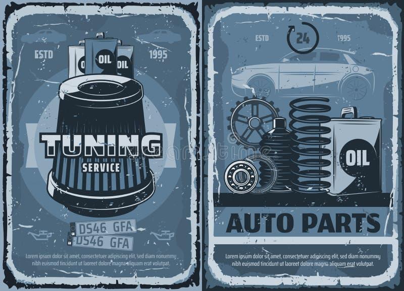 Servicio de adaptación del reapair del coche, piezas de automóvil, filtro de aire stock de ilustración