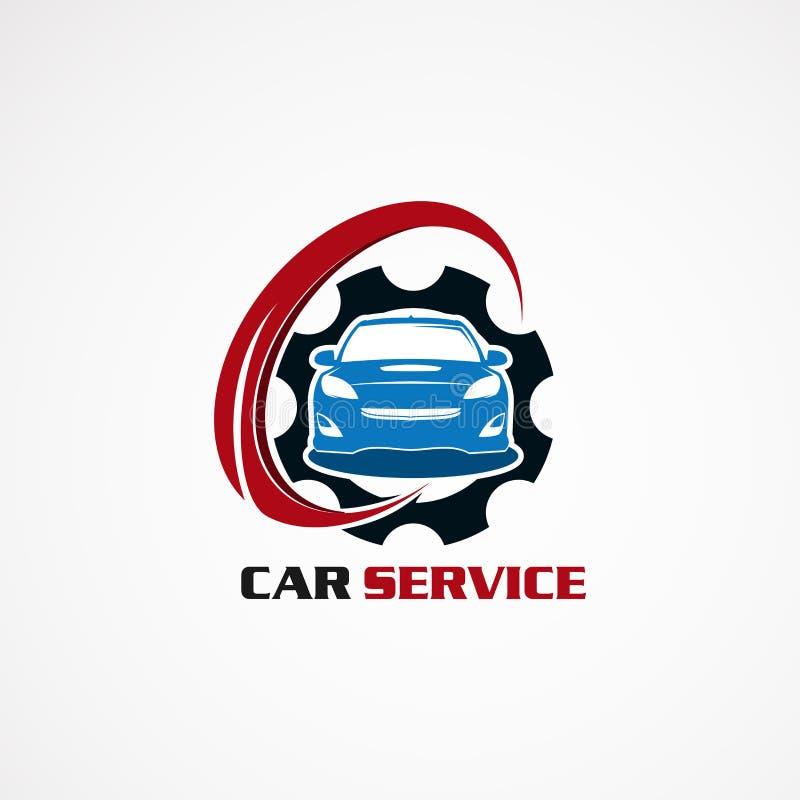 Servicio del coche con vector, el icono, el elemento, y la plantilla azules del logotipo del engranaje para la compañía ilustración del vector