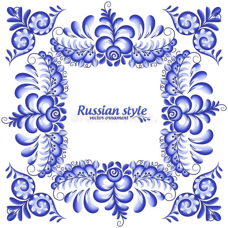 Serviette bleue de place de vecteur dans le style de Gzhel de Russe illustration de vecteur