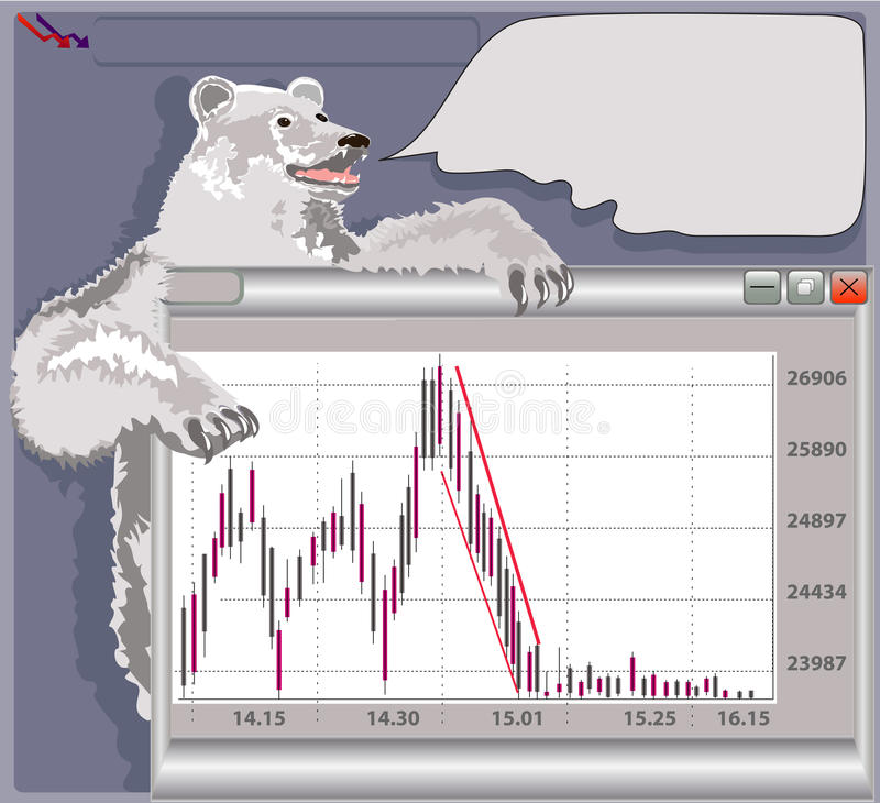 Servizio di orso illustrazione vettoriale