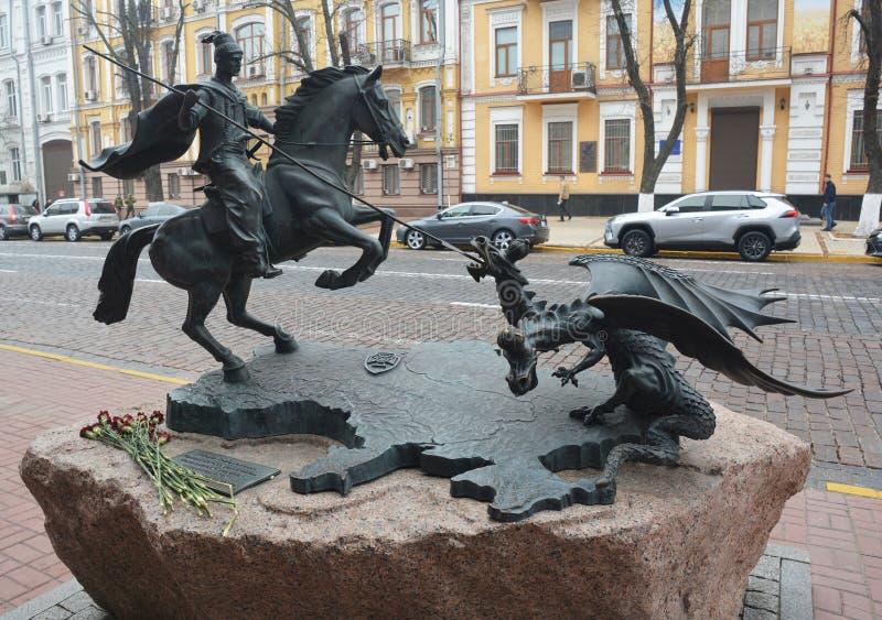Servizio di sicurezza dell'edificio Ucraina Servizio di sicurezza del monumento ucraino fotografie stock libere da diritti
