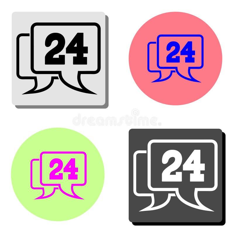 Servizio 24 una chiacchierata di 7 sostegni Icona piana di vettore royalty illustrazione gratis