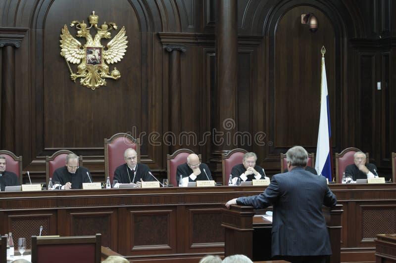 Sessão do Constitutiona foto de stock royalty free