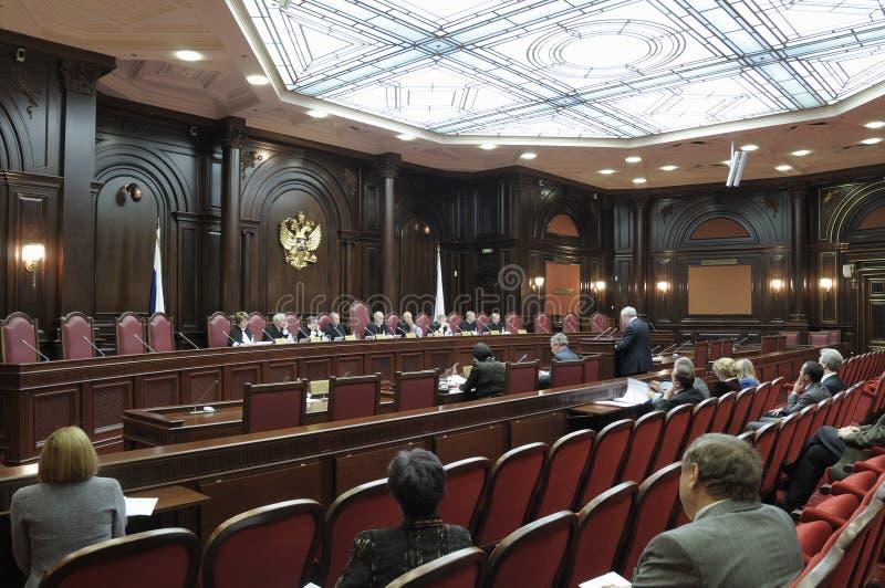 Sessão do Tribunal Constitucional RF imagens de stock